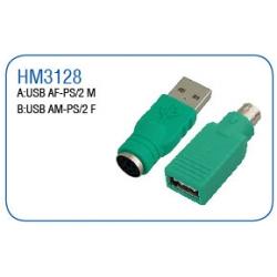 USB AF-PS/2M