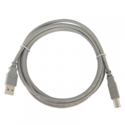 USB Extension Cable AM/BM