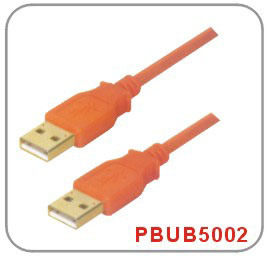 USB A MALE TO A MALE CABLE