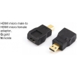 TR-12-P-001 HDMI micro male to HDMI micro female adaptor