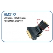 DVI MALE-HDMI FEMALE ROTATABLE ADAPTER
