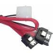 SATA 7+6Pin Male to SATA 7Pin+power 4Pin