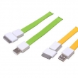 USB AM/MICRO Ipad Cable