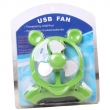 USB Mouse Fan