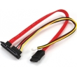 SATA 7+15Pin Female to SATA 7Pin+Power 4Pin
