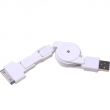 USB Multifunctional Retractional Cable