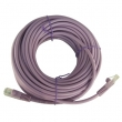 UTP Cat 5e Patch Cord
