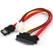 SATA 7+15Pin Female to ESATA 7Pin+power 4Pin