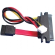 SATA 7+15Pin, female to SATA 7Pin+XH2.54 4Pin