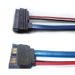 SATA 7+6Pin Male to Female