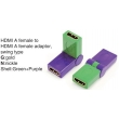 TR-13-007-8 HDMI A female to HDMI A female adaptor,swing type