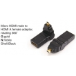 TR-11-002 HDMI A male to HDMI A female adaptor,swing type