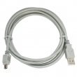 USB 5 Pin Mini A Cable