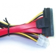 SATA 7+15Pin Female to SATA 7Pin+ Power 4Pin