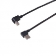 USB Cable AM TO BM 90 degree Angled